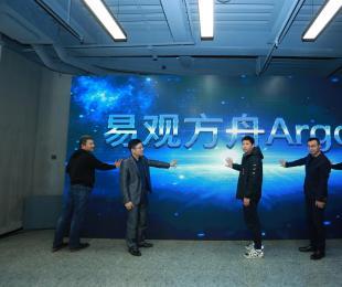易观方舟Argo:中国首款私有化部署 免费精益运营产品