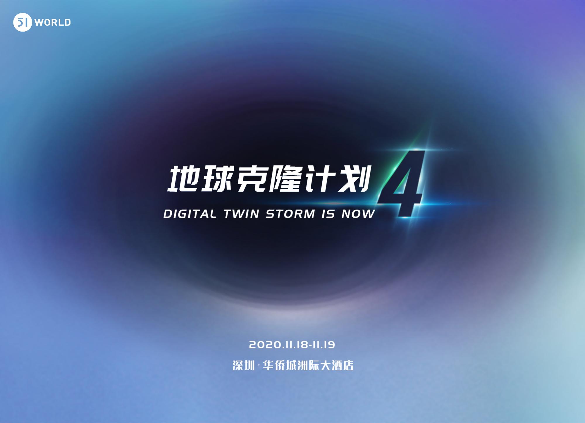 杭州为城市大脑立法,数字孪生将成为重要基础技术