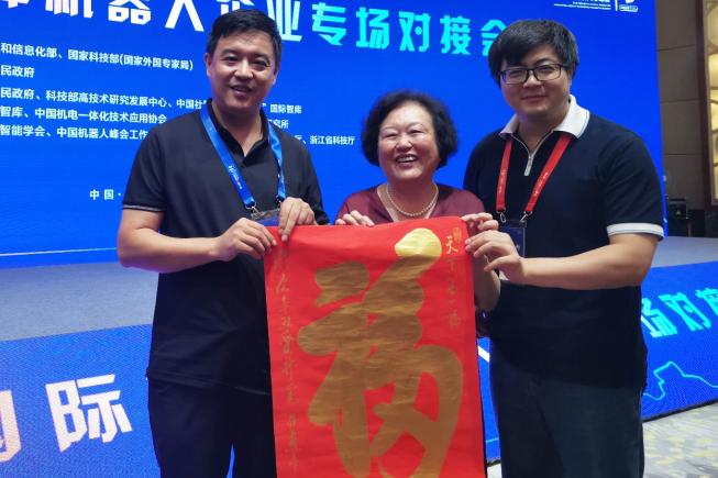 中国云体系联盟助力第七届中国机器人峰会成功举办